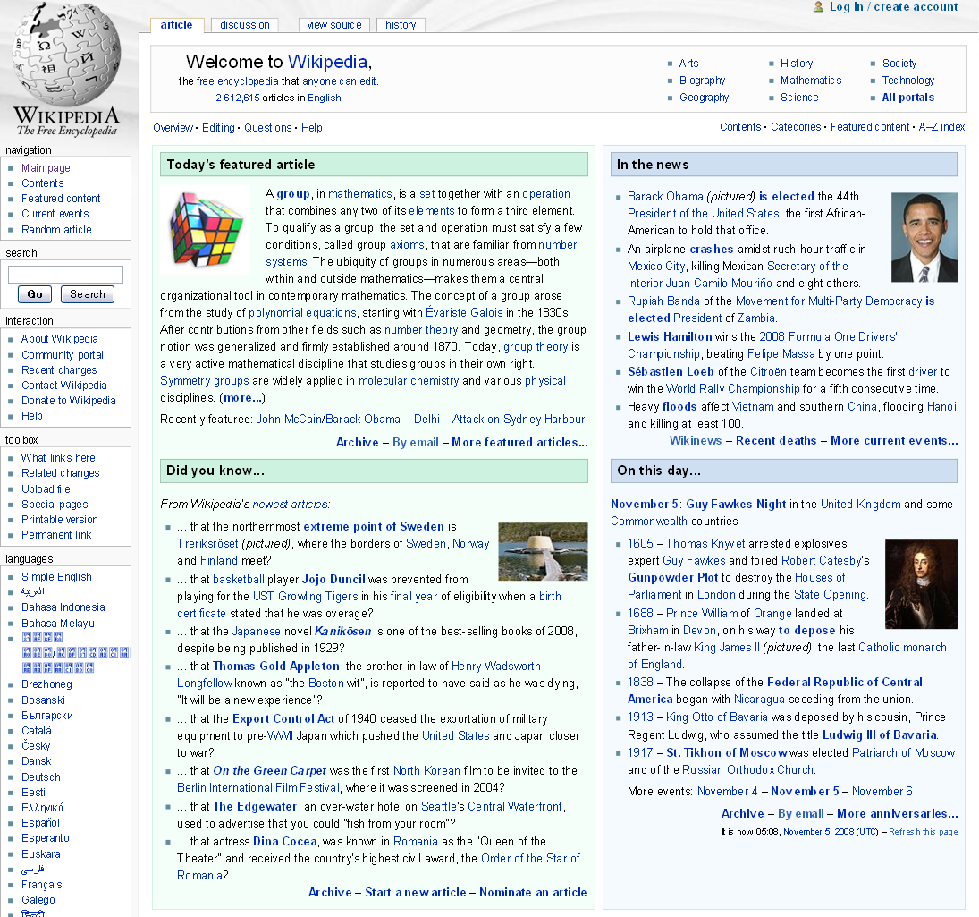 how to create a website wikipedia